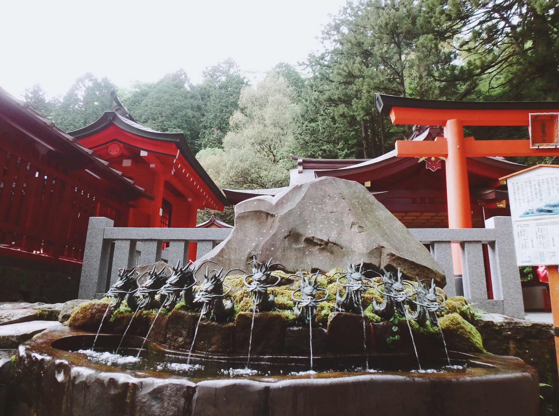 Hokone Shrine